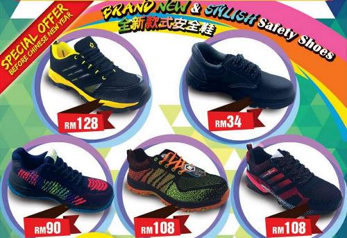 Safety Shoes Supplier In Puchong Subang Sunway Feature