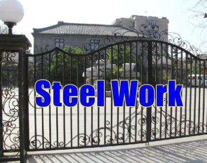 Steel Work Puchonggate Roof